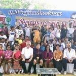 11ème anniversaire de la Fondation Phuket Sunshine Village 005