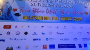 Appreciation and charity party - 20 December 2020_6