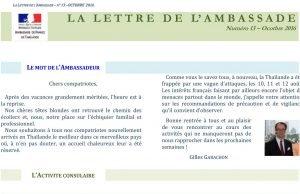Lettre-Ambassade-13