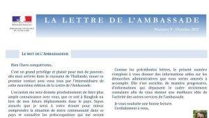 Lettre de l'Ambassade n°9 - Octobre 2015