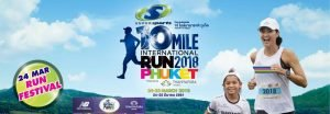 Supersports 10 Mile International Run